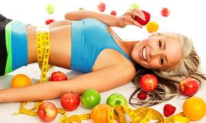 Лишний вес. Система избавления от лишних килограммов